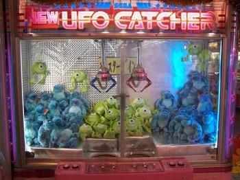 ufo-catcher-image-480x360.jpg